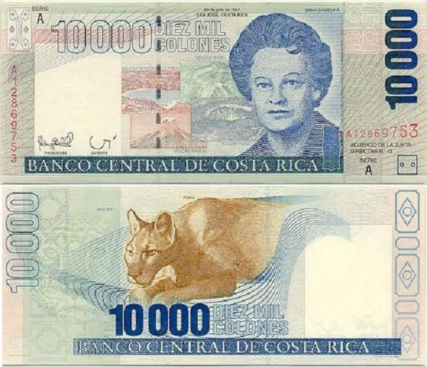 Colon –the currency of Costa Rica